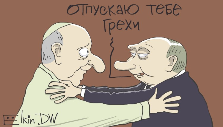 Анекдоты про Путина