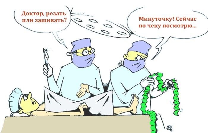 Анекдоты про медицину