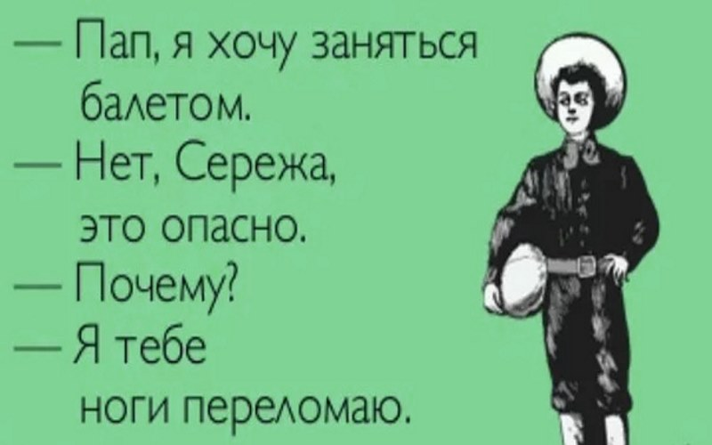 Анекдоты про Сергея