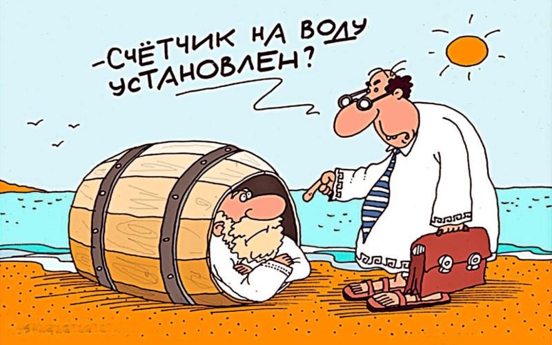 Анекдоты про воду